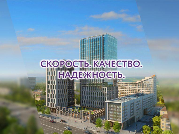 Застройщик элитноых многоэтажек