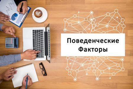 Как продвинуть сайт в 2021 или на что влияет уникальность контента