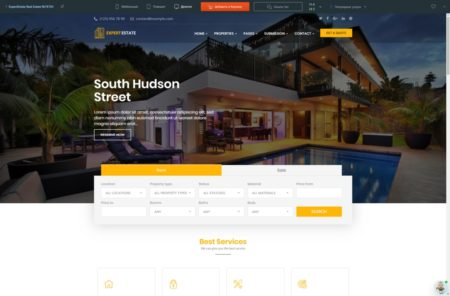 Агентство недвижимости шаблон сайта