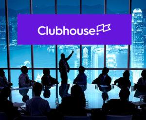 Clubhouse для бизнеса