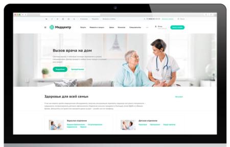 Сайт для медицинской организации